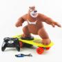 Радиоуправляемый медведь на скейтбордe Magic Bear - 6012-1