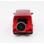 Радиоуправляемый трансформер MZ Mercedes G55 1:14 - 2370PF