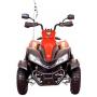 Детский электроквадроцикл Dongma ATV Red 12V с кожаным сиденьем - DMD-268A-LUX