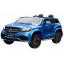 Детский электромобиль Mercedes Benz GLS63 LUXURY 4x4 12V 2.4G - Blue - HL228-LUX