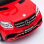 Электромобиль каталка Mercedes-AMG GLS63 + пульт управления - HL600-LUX-RED