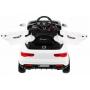 Детский электромобиль BMW X5 Style 12V - HL-1538-WHITE