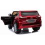 Детский электромобиль Lexus LX570 4WD MP4 - DK-LX570-RED-PAINT-MP4