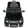 Детский электромобиль Mercedes-Benz G63 AMG 12V - BBH-0003-BLACK-PAINT