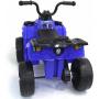 Детский квадроцикл R1 на резиновых колесах 6V - 3201-BLUE