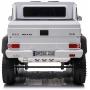 Детский электромобиль Merсedes-Benz G63 AMG White 4WD - DMD-318-WHITE