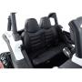 Двухместный полноприводный электромобиль White UTV-MX Buggy 12V MP4 - XMX603-WHITE-MP4