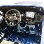 Детский электромобиль Range Rover Sport Blue 4WD 12V 2.4G - XMX601