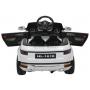 Детский электромобиль Land Rover Style 12V - HL-1618-WHITE