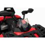 Детский квадроцикл Maverick ATV Red 12V 2WD - BBH-3588