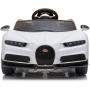 Детский электромобиль Bugatti Chiron 2.4G - WHITE-BLACK - HL318