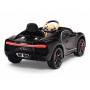 Детский электромобиль Bugatti Chiron 2.4G