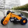 Детский электромотоцикл BMW Vision Next 100 (трицикл) - BQD-6288-ORANGE