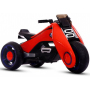 Детский электромотоцикл BMW Vision Next 100 (трицикл) - BQD-6288-RED