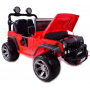 Электромобиль Jeep Wrangler Red 2WD - SX1718-S