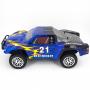 Радиоуправляемый внедорожник HSP Desert Rally Car 4WD 1:10 2.4G - 94170-15595