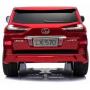 Детский электромобиль Lexus LX570 4WD MP3 - DK-LX570-RED-PAINT