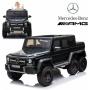 Детский электромобиль Merсedes-Benz G63 AMG Black 4WD - DMD-318-BLACK-PAINT