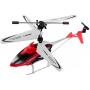 Радиоуправляемый вертолет Syma S5 ИК-управление - SYMA S5
