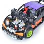 Конструктор Lepin Technics 20053 The Hatchback Type-R - Technic 6604