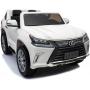 Детский электромобиль Lexus LX570 4WD MP3 - DK-LX570-WHITE