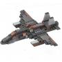 Конструктор Jie Star 2в1 (автомат АК47 и самолет) - 29034