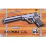 Пистолет металлический Colt 25 (пневматика, 25 см) - G.1A