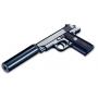 Пистолет металлический Colt Commander (пневматика, 27,5 см) - G.2A