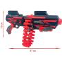 Автоматический бластер Дробовик с обоймой на 20 мягких патронов - FJ843