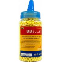 Пульки в банке (BB-2C, 6 мм, 2000 шт.) - A813094