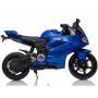 Детский электромобиль мотоцикл Ducati Blue (дисковый тормоз, 16 км/ч, 24V) - SX1629