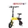 Электроскутер SpeedRoll SG04