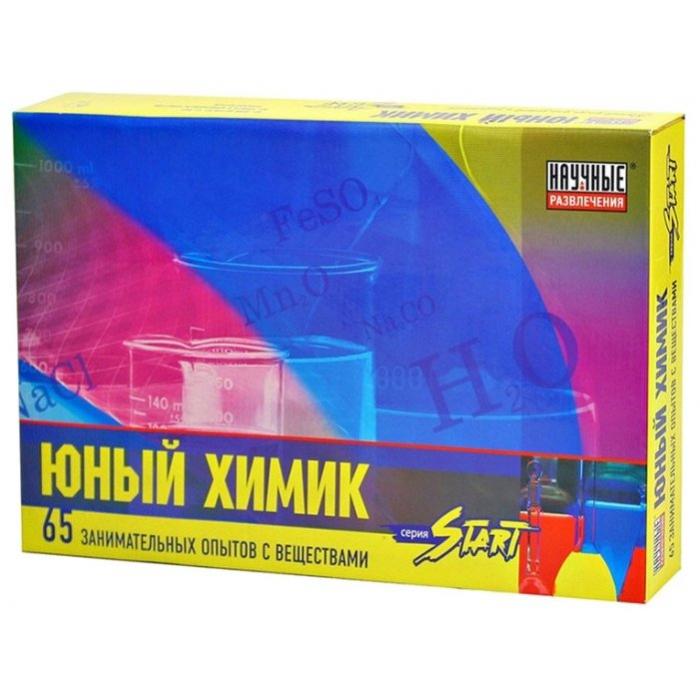"Набор ""Юный химик Start"""