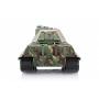 Радиоуправляемый танк German King Tiger масштаб 1:16 40Mhz