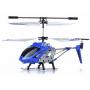Радиоуправляемый вертолет c GYRO - S107G