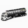 Радиоуправляемый грузовик - QY0201C