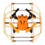 Радиоуправляемый квадрокоптер с защитной сеткой SkyWalker 2.4G - HM1336