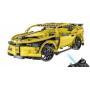 Конструктор Double E Cada Technics, спортивная машина, 419 деталей, пульт управления - C51008W