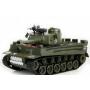 Радиоуправляемый танк German Tiger Green масштаб 1:20 40Mhz