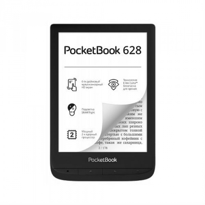 Электронная книга PocketBook 628