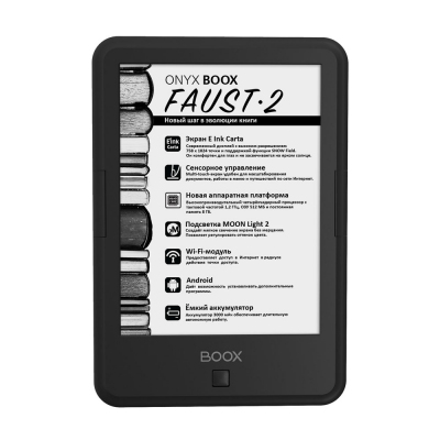 Электронная книга Onyx Boox Faust 2