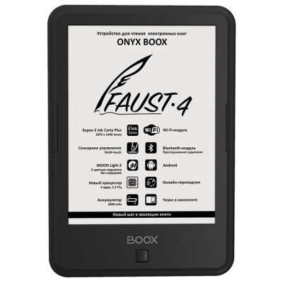 Электронная книга Onyx Boox Faust 4