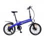 Электровелосипед Hiper Engine BF204