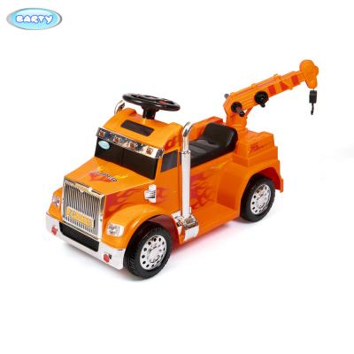 Электромобиль Barty ZPV100 оранжевый