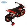 ЭлектромотоциклBarty CrossYM68красный